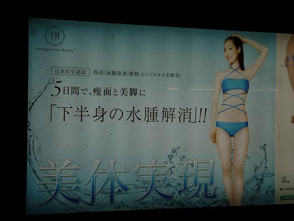 日本語看板