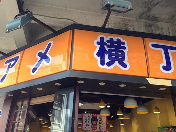 日本語看板1